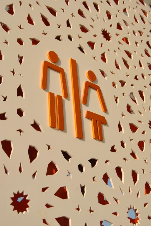 Proyecto Qatar 3 - corte por láser en aluminio